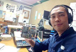 ラジオ番組「ジャジーのJAZZタイム×幸せな相続相談」(FMレキオ80.6Mhz) 収録 20201130