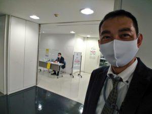 家計再建キャンペーン 受付 日本FP協会 20201128
