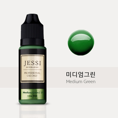[JESSI] 綠色Medium Green