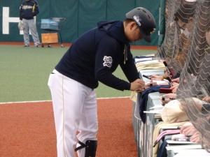 Hiroyuki Nakajima showing what he picked up in the minors.