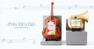 もしも楽器が弾けたなら……。AI楽器「ANDCHESTRA」が提示するインクルーシヴな社会