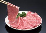 舌にとろける松阪肉のしゃぶしゃぶをぜひご賞味あれ 100g 2,000円(税別)