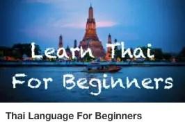 SS Thai for Beginners
