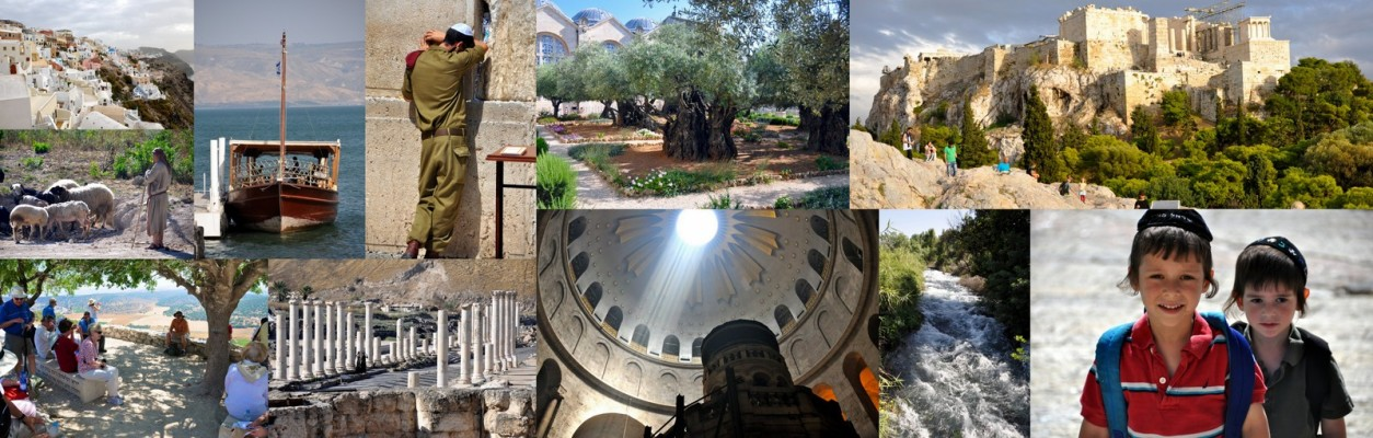 Biblical study tours in the lands of the Bible