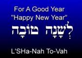 Aleph bet Happy New year