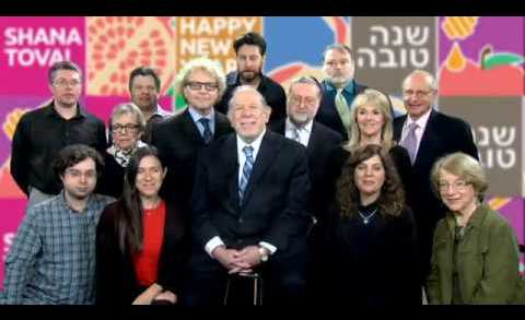 A Rosh Hashanah Message from JBS