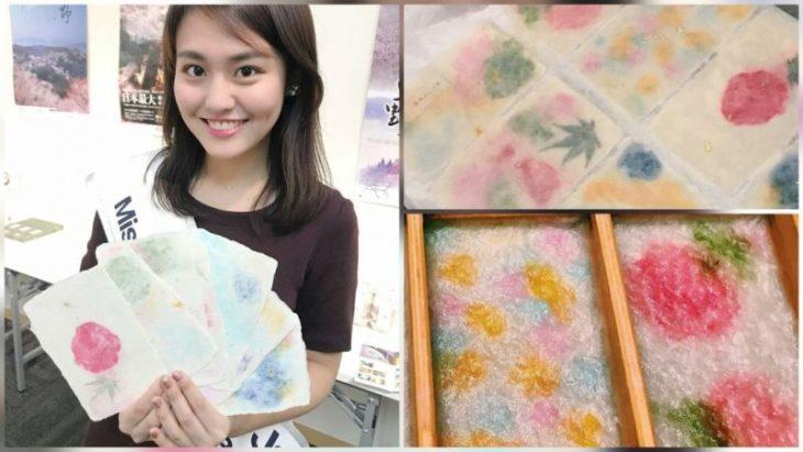 和紙の手すき体験 ~紙は文化を作る~