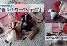 【11/15(金)】『イヤホンガイドの藤森さんに聞く歌舞伎の粋と意気の楽しみ方』【開催終了】