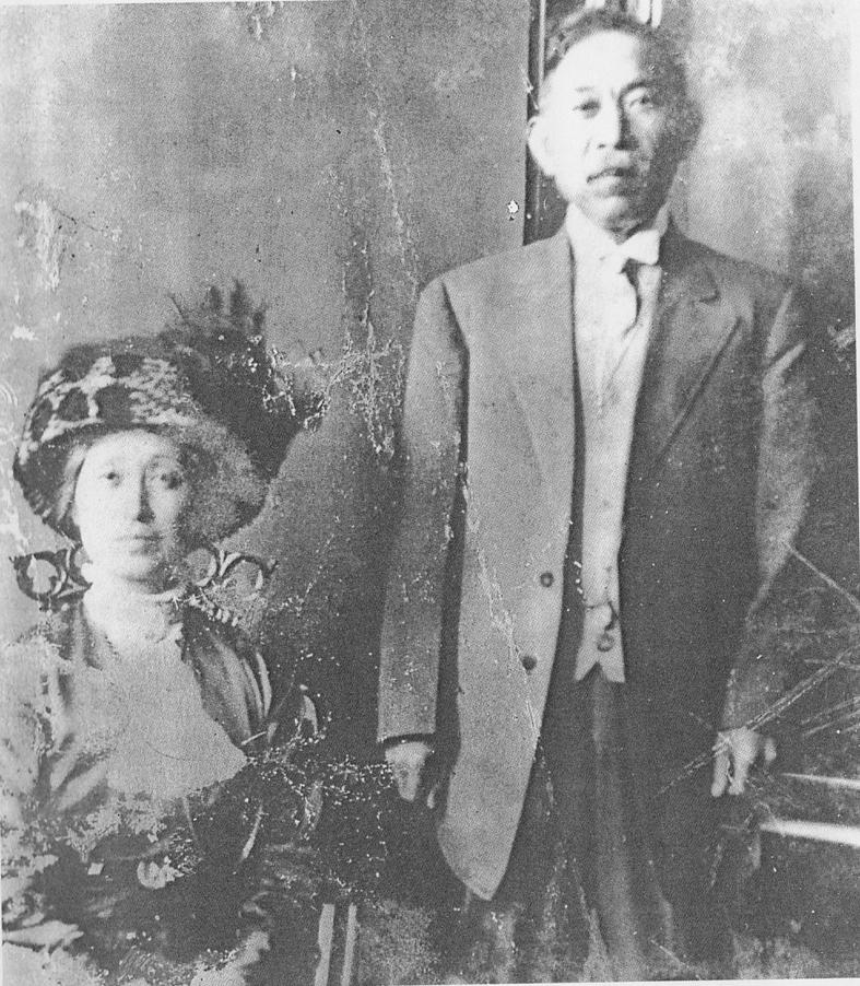 1. 正装した永野萬蔵と多與夫人(在東京カナダ大使館所蔵書から複写・撮影場所日時は記されていない)