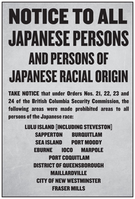 Notice-to-All-Japanese