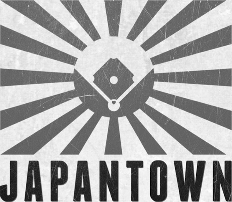 写真:Japantown Film facebook page (facebook.com/JapanTownFilm) より