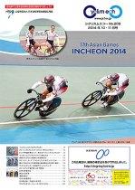 2014 | 日本自転車競技連盟 WEB ...