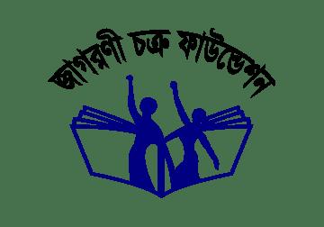 Jagorani Chakra Foundation