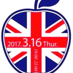 英国プレミアムサイダーパーティ