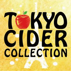 東京シードルコレクション_ロゴ