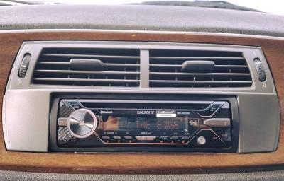 Sony MEX-N5200BT Install