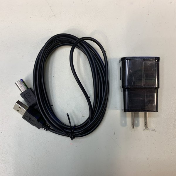 Wall power to USB adapter and USB a-B cable, side by side