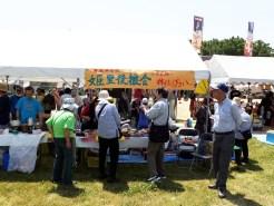 姫里地域のテントです