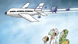 L'antisémitisme à l'ère du coronavirus