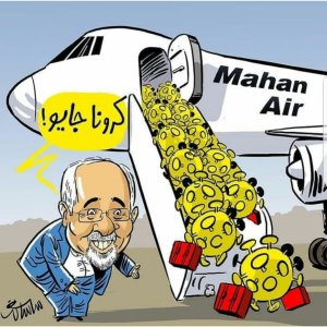 Mahan Air Covid-19