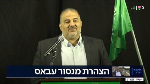 Mansour Abbas