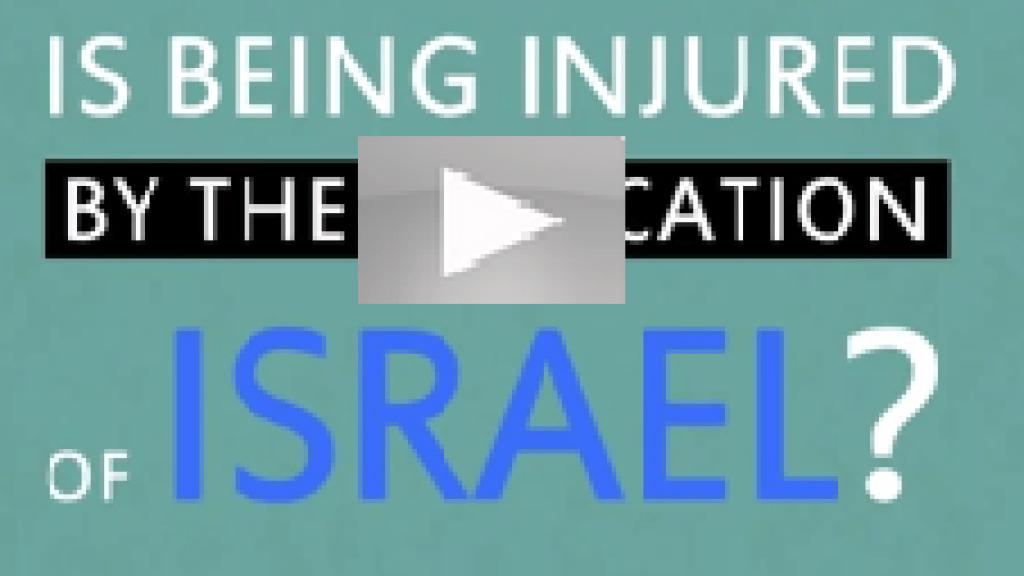 """הניצול לרעה של מוסדות האו""""ם ע""""י הפלסטינים – מי עוד נפגע?"""
