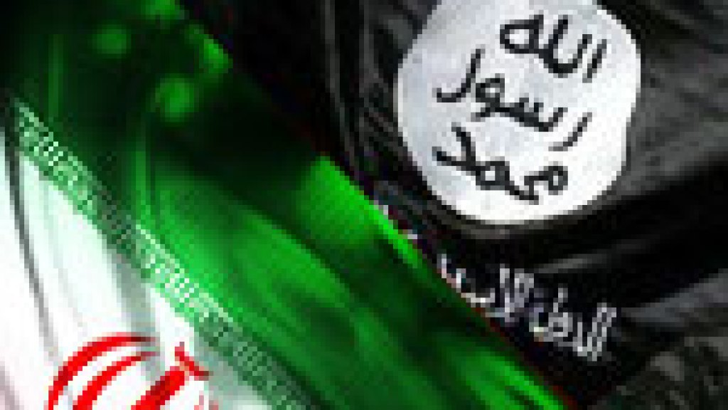 מעבר לזמן ולמוות: איראן ואתגר דאעש