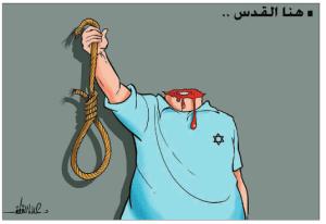 הסתה פלסטינית לאחר הטבח בהר נוף