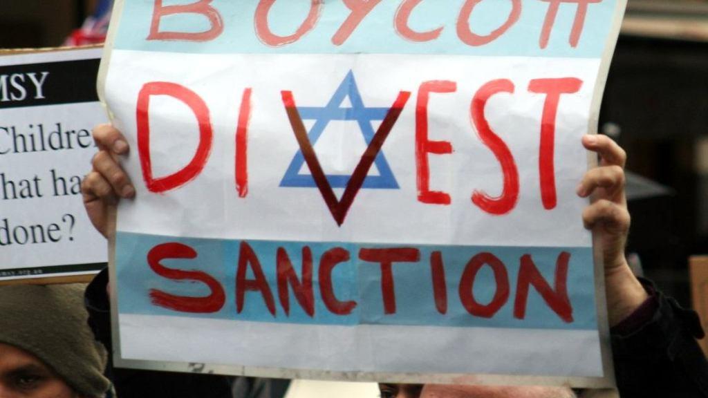 פניה האמתיות של תנועת ה-BDS: שורשים רדיקליים ומטרות קיצוניות