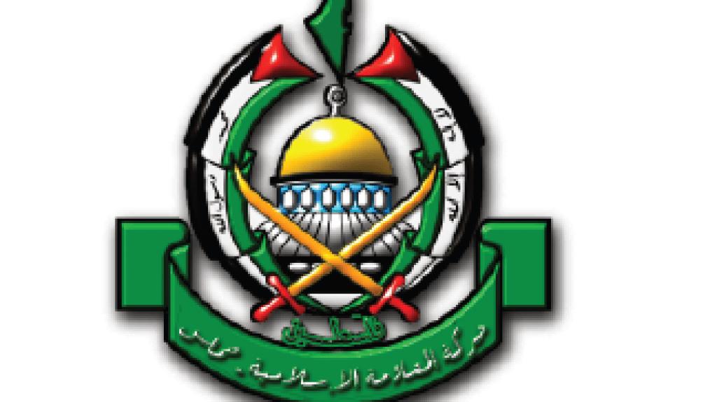 התוכנית המדינית החדשה של תנועת חמאס – לקריאה בעברית