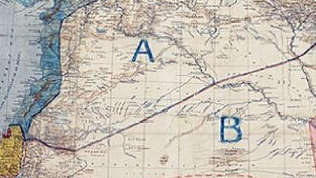 הועידה לציון מאה שנה להסכמי סייקס פיקו – לקחים למזרח התיכון