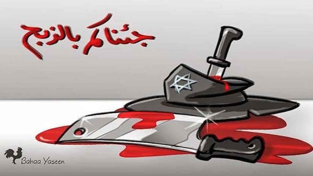 פרסום במקורות פלסטינים: מספרי