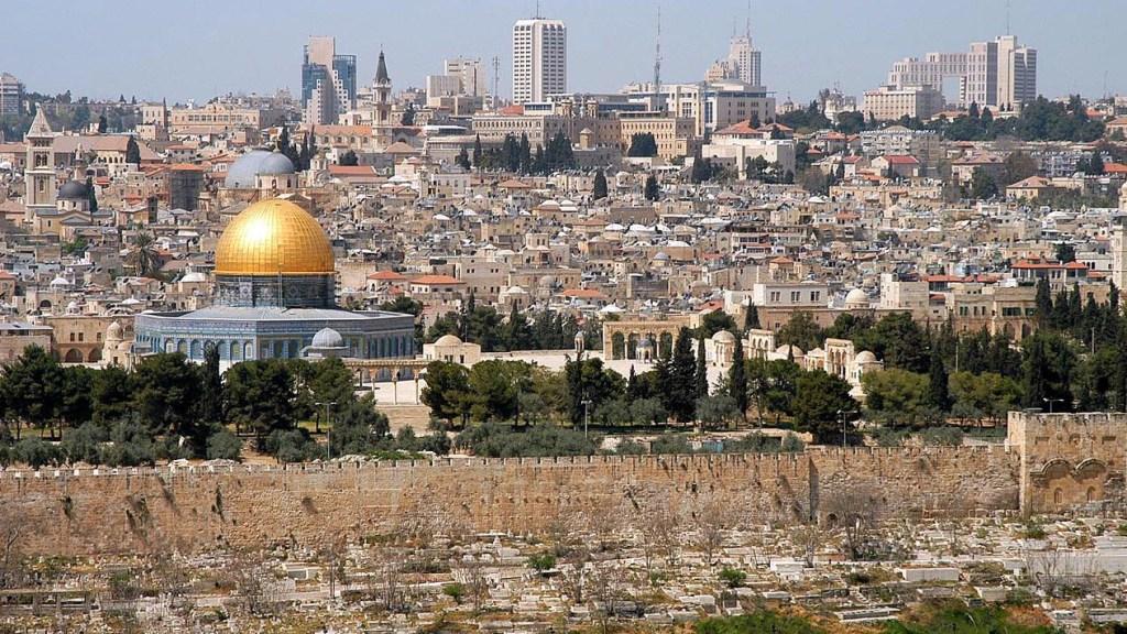 ירושלים - היום, מחר, לעד