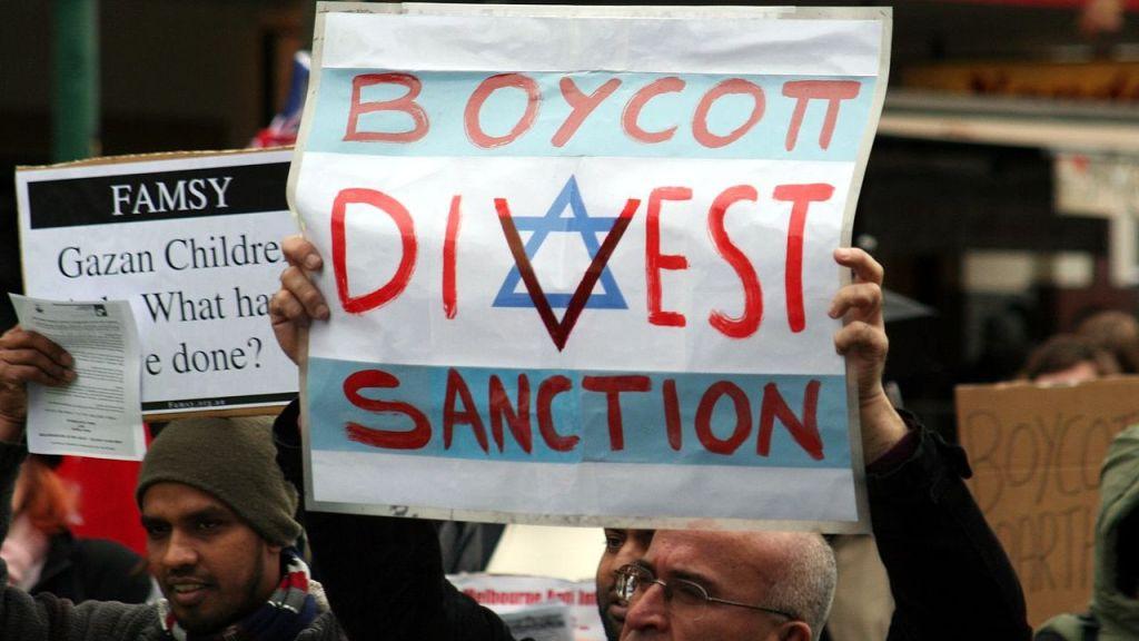 מגינים אנושיים לאנטישמיות החדשה