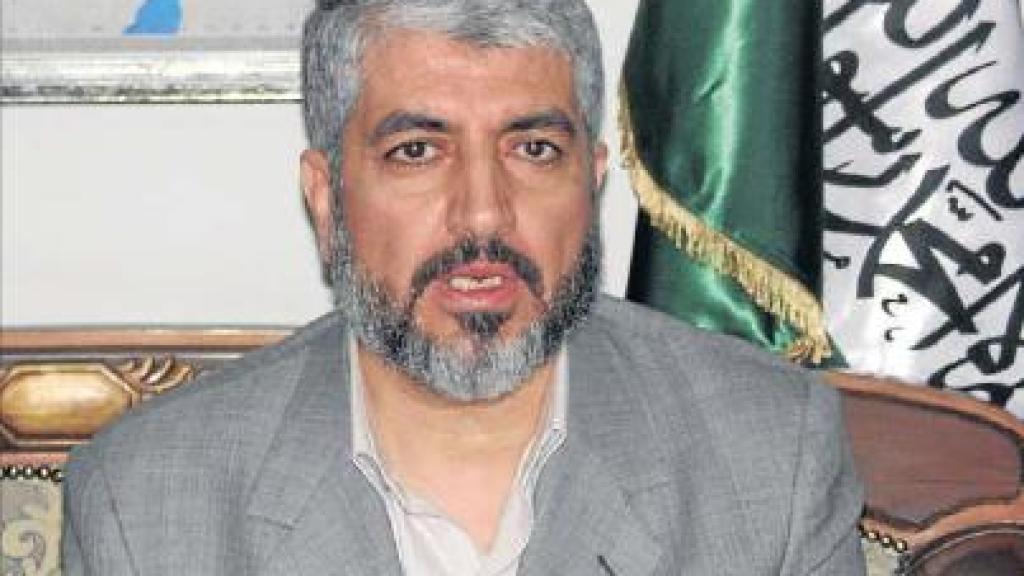 המסמך המדיני של חמאס – תרגום הגרסה הרשמית הסופית