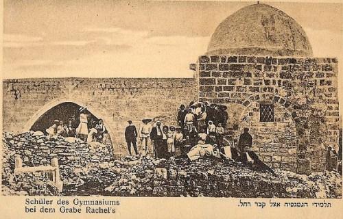 קבר רחל בבית לחם