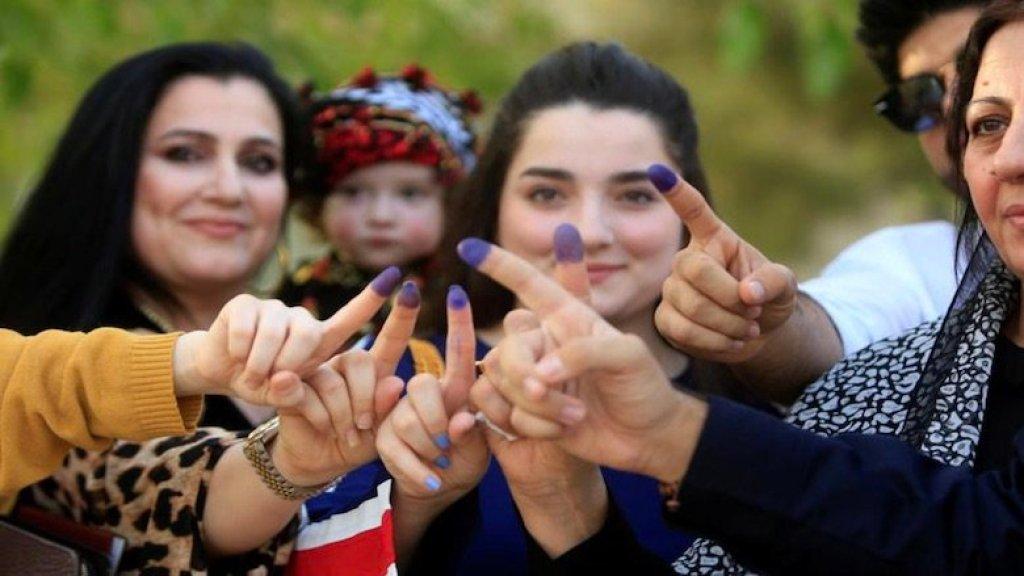 """""""הכורדים הם כמו היהודים"""""""