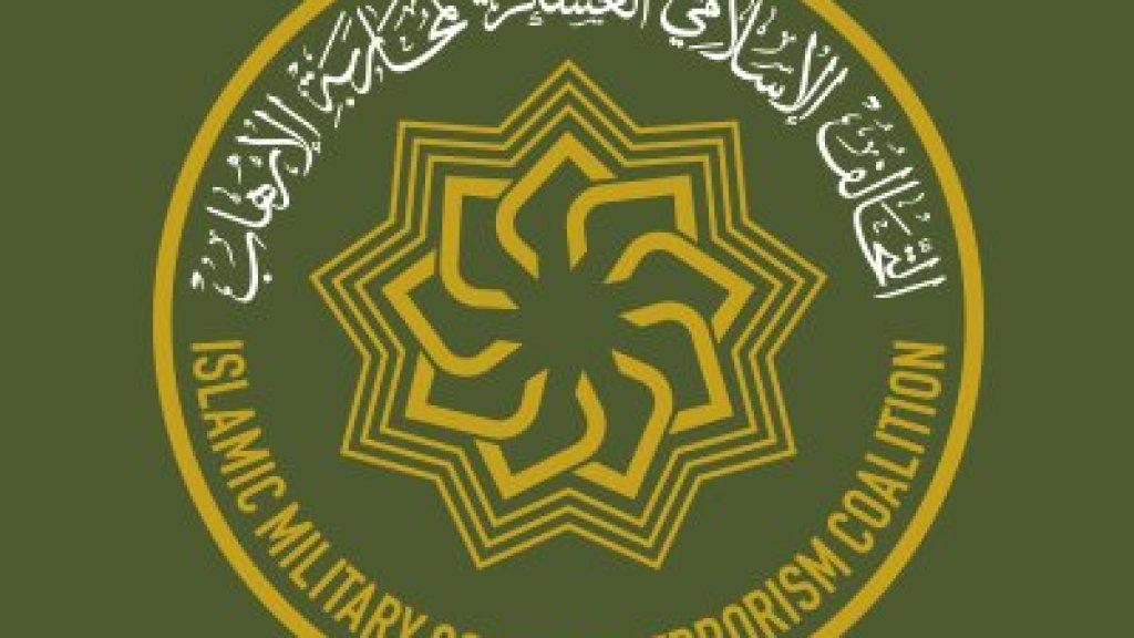 אתגר המלחמה בטרור: האם מדינות ערב מוכנות?