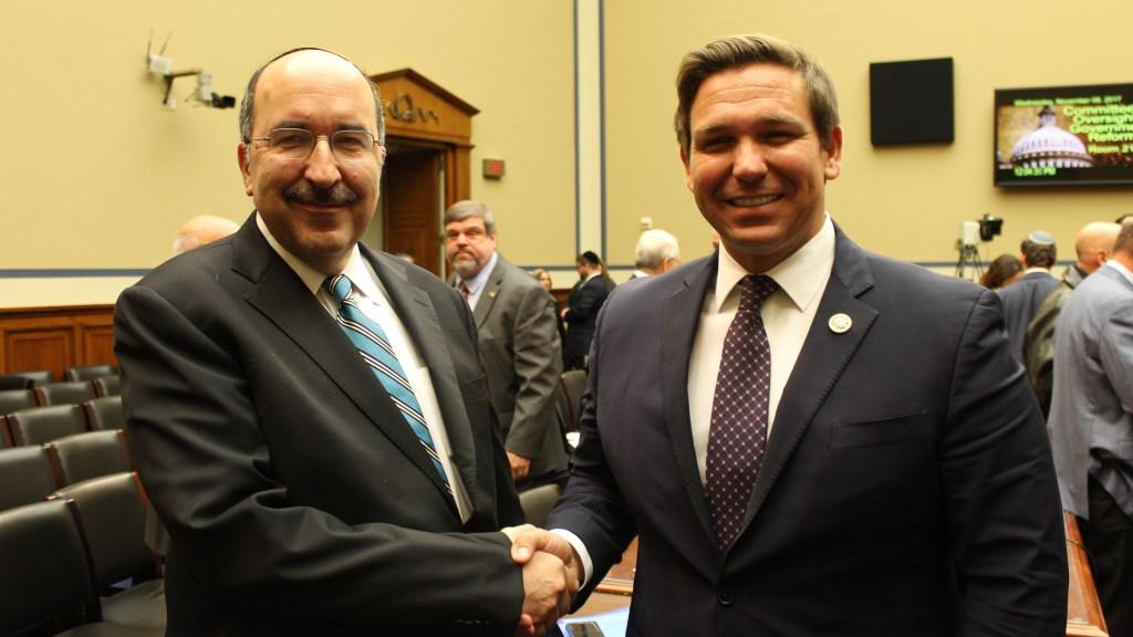 גולד: העברת השגרירות לירושלים תקרב פתרון