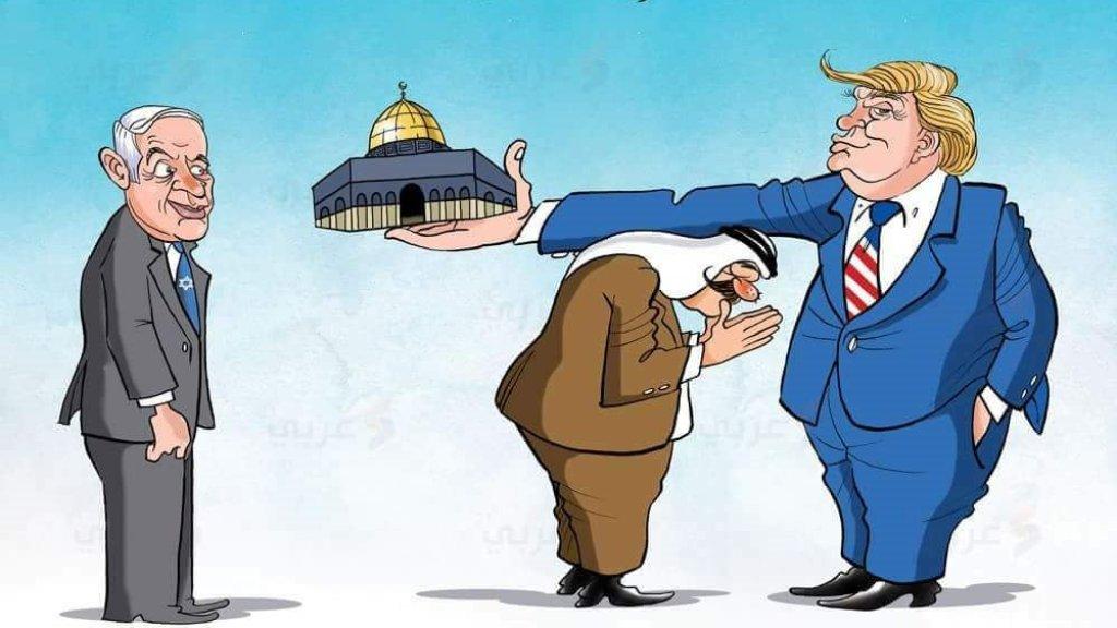 """הרש""""פ במרוץ נגד הזמן מול טראמפ"""