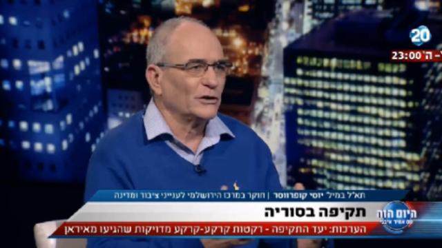 לא הסדרה - המשך המאבק בישראל