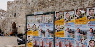 השתתפות פלסטינים בבחירות המוניציפליות בירושלים-סיפור של אינטרסים