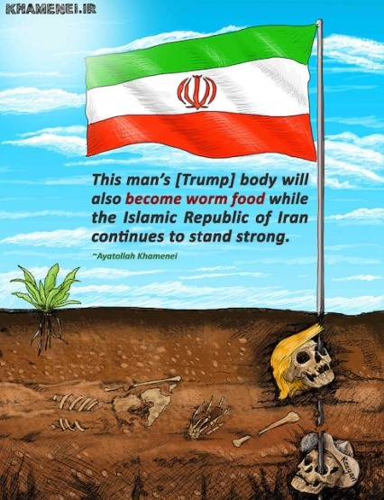 קריקטורה באיראן כנגד הנשיא טראמפ