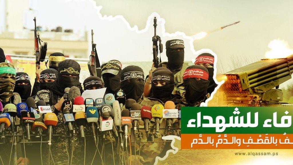 הנוסחה של חמאס: הפצצה בתגובה להפצצה