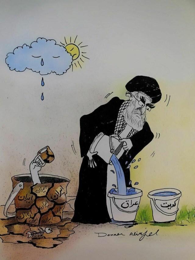 קריקטורה בה נראה ח'אמנהאי מנהיג איראן משקה את עיראק בעוד איראן מתייבשת[1]