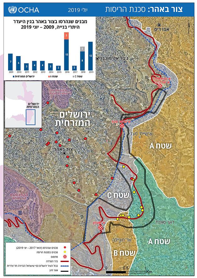"""מפת אזור ואדי חומוס // מתוך: אתר """"בצלם"""""""