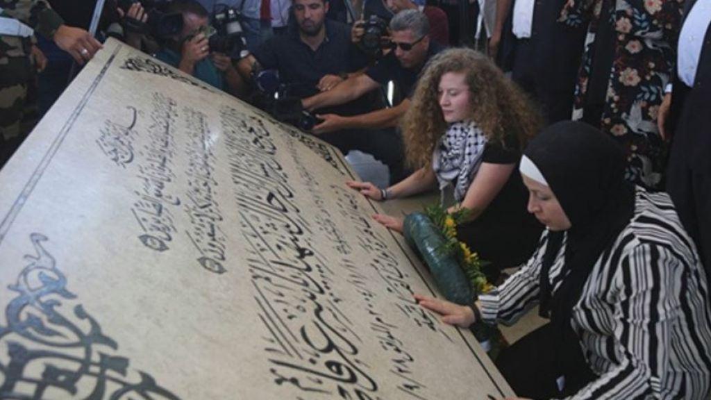"""תמימי """"גיבורת הפלסטינים""""? – לא כל כך מהר"""