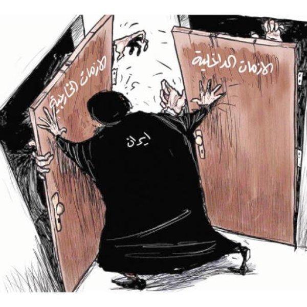 איראן: גולשים מבקרים את קרי ואת האיחוד האירופי