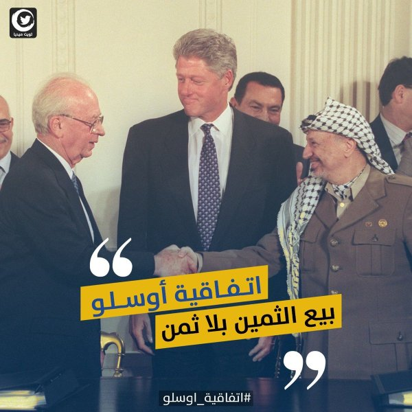 האם מחמוד עבאס יבטל את הסכם אוסלו?