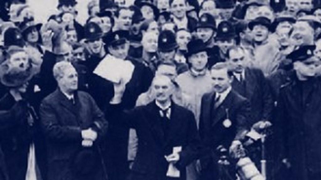 80 שנים להסכם מינכן - כנס מיוחד